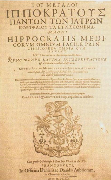 Corpus hipocratum